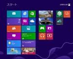 Windows8 Enterprise RTM - Metro