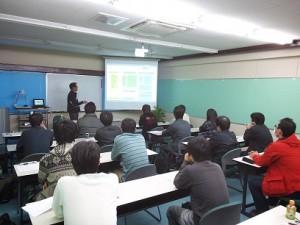 i-Jit勉強会_20121103
